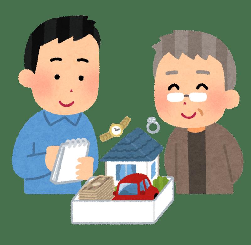 遺言書の書き方、遺言執行者を記載するメリット